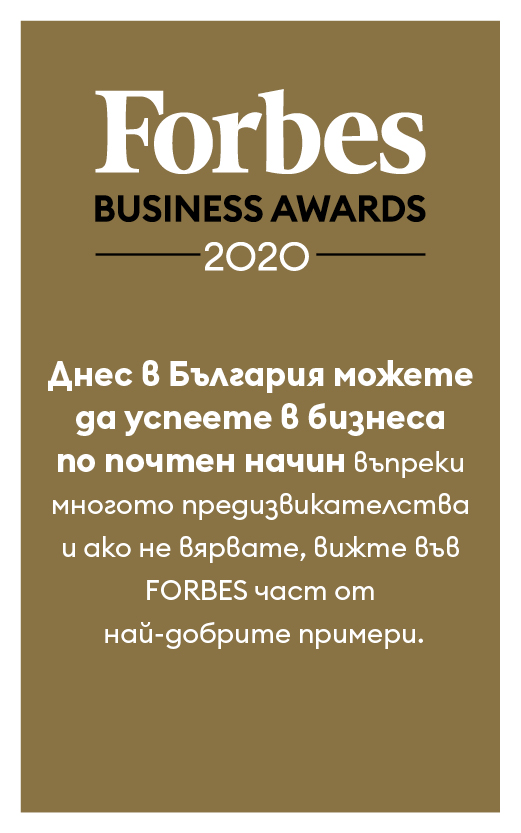 FBA2020-Right-Side-Banner