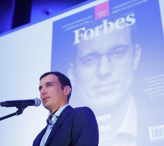 Forbes_Bulgaria_Vasil_Terziev