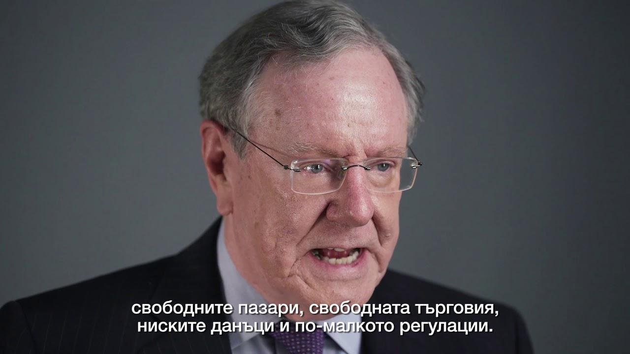 Стийв Форбс: Гордеем се, че България е сред страните, издаващи FORBES