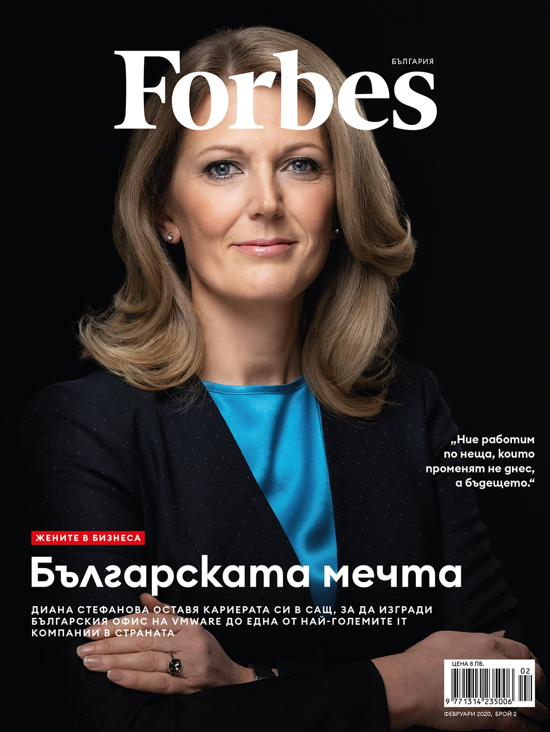 Forbes_02_2020
