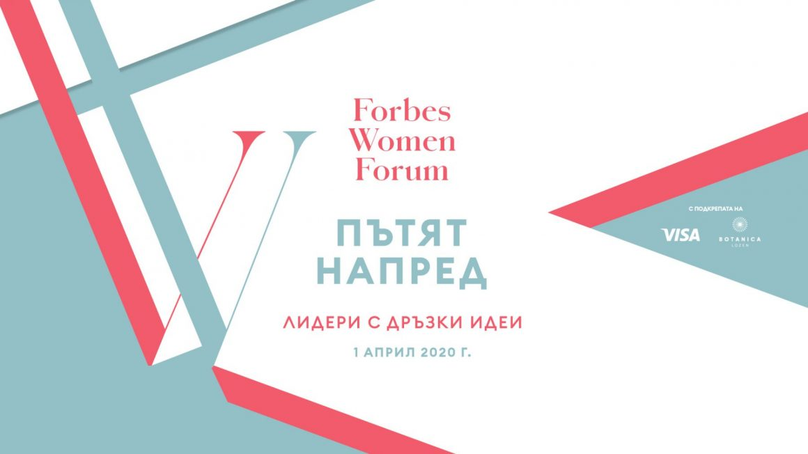 FWF_FB_event_cover