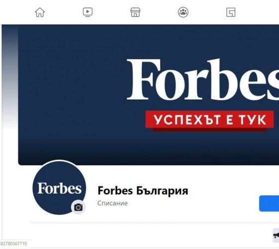 Facebook с нова визия, тества я с български потребители