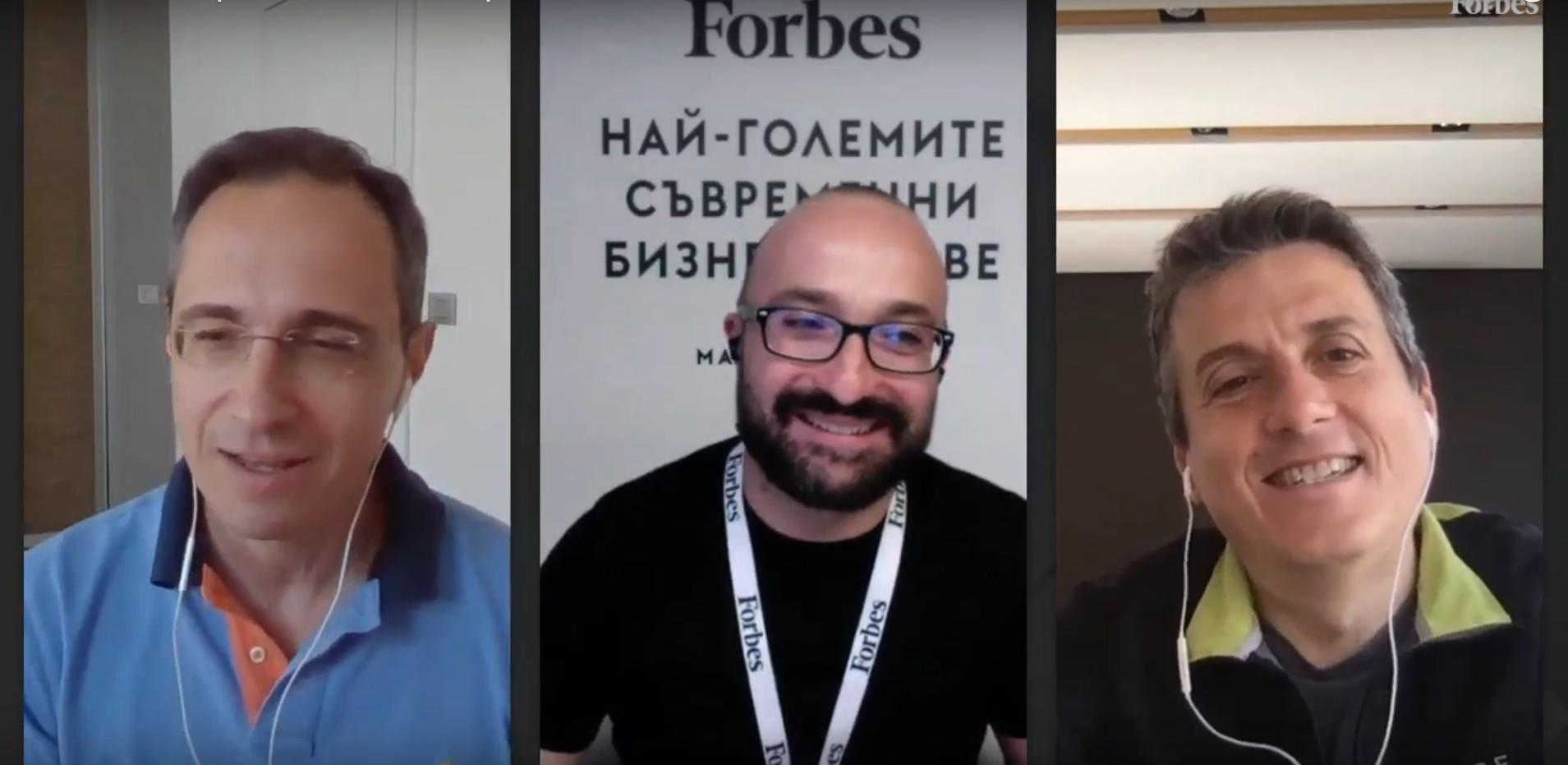 Forbes Live! Стартъп екосистема на ръба