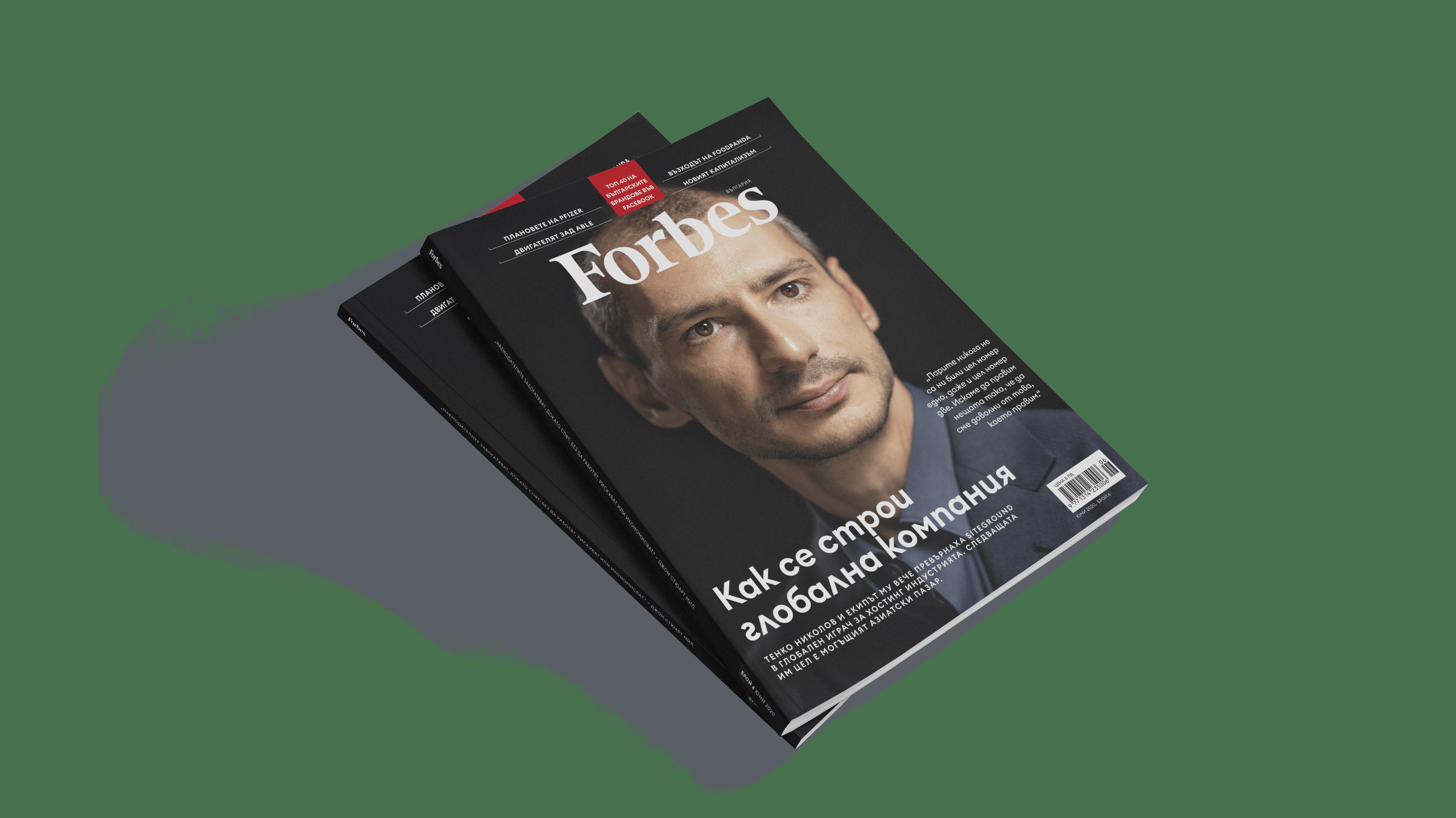 Magazine_June