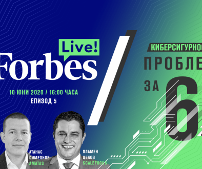 forbes-live-cybersecurity-event