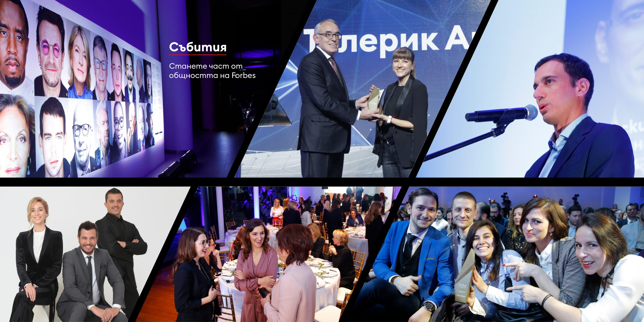 Forbes-Bulgaria-Events-Header-Image
