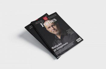 Magazine_Visual