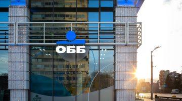 ОББ предоставя подкрепа за бизнеса при максимално опростени изисквания