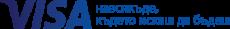 Visa-Logo-Dndline_Blue_CMYK