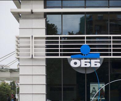ОББ ще предостави нови 400 млн. евро заеми на ММПС за възстановяване и растеж