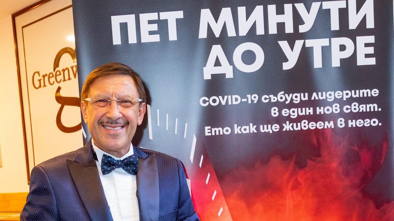"""Максим Бехар: """"Вече всеки е лидер на своето си място"""""""