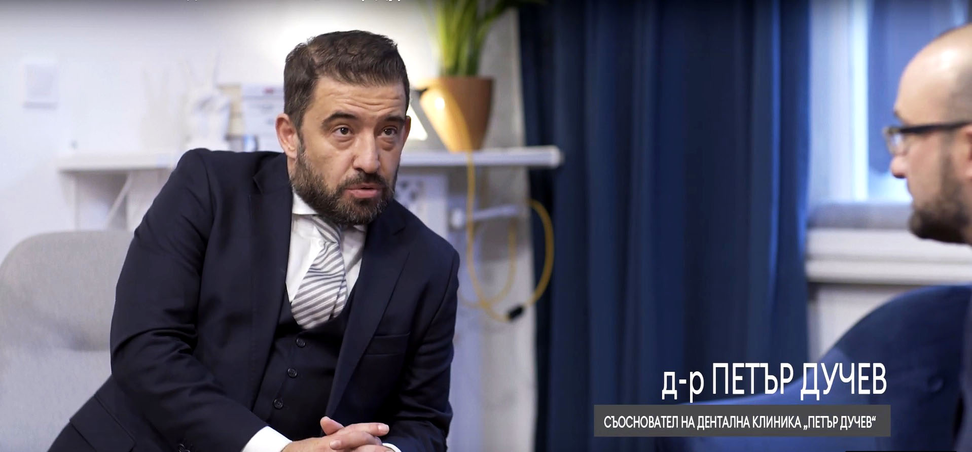 """Успешният бизнес модел на клиника """"Петър Дучев"""""""