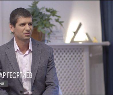 Светозар Георгиев: Да предадем опита на следващото поколение предприемачи