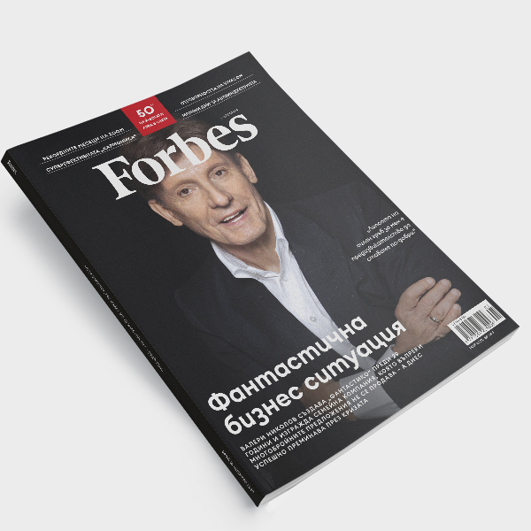 2020_05_Magazine_Mockup_600x600