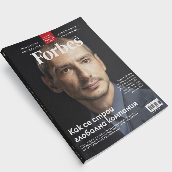 2020_06_Magazine_Mockup_600x600