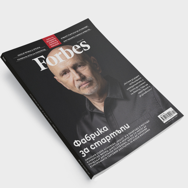 2020_07_Magazine_Mockup_600x600