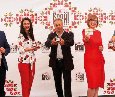Kaufland България представи две нови собствени марки с гаранция за високо качество и автентичен вкус