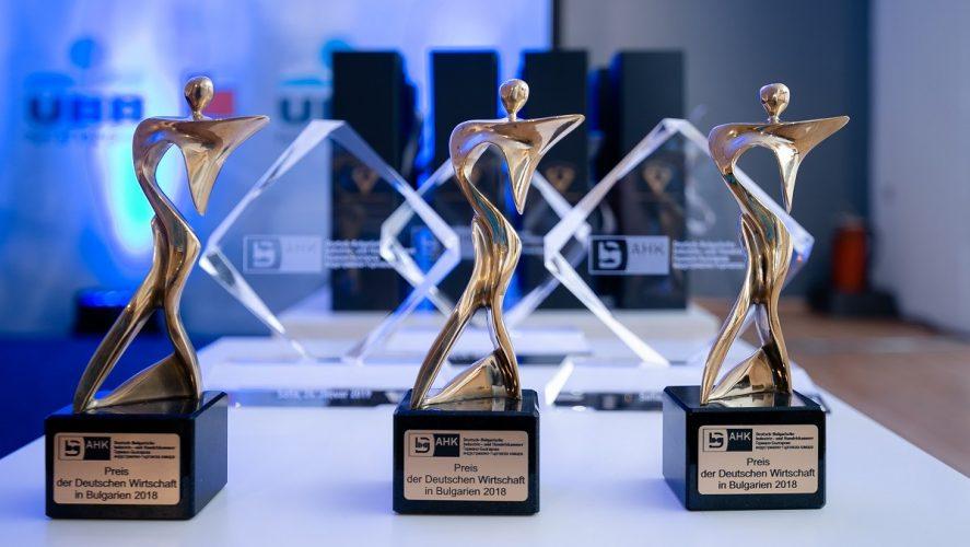 Кандидатствайте за Наградата на германската икономика