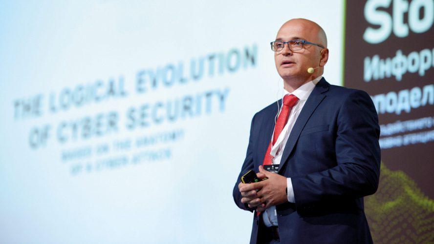 Как да намалите рисковете от кибератаки през 2021