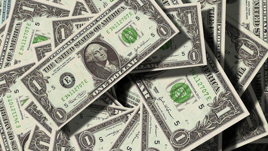 Най-богатите хора в света са забогатели с $1.9 трилиона през 2020 г.
