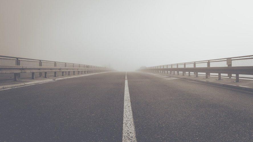 Инфраструктура – пътна, дигитална или нещо друго