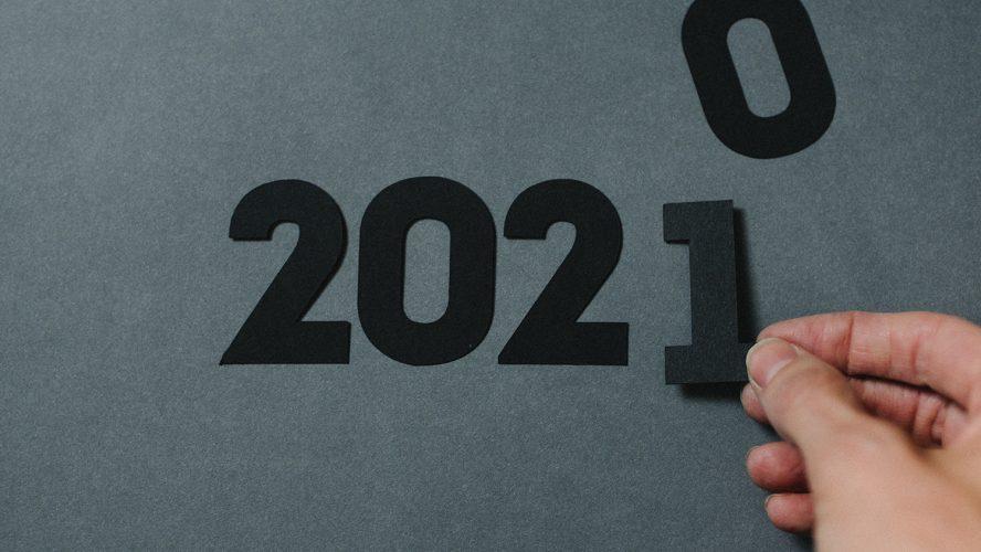 Каква беше 2020 и каква ще е 2021