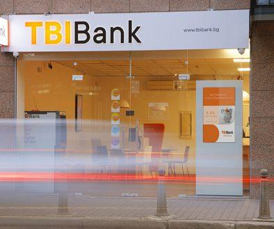 TBI Bank и Onfido с иновативно решение за онлайн идентификация с изкуствен интелект