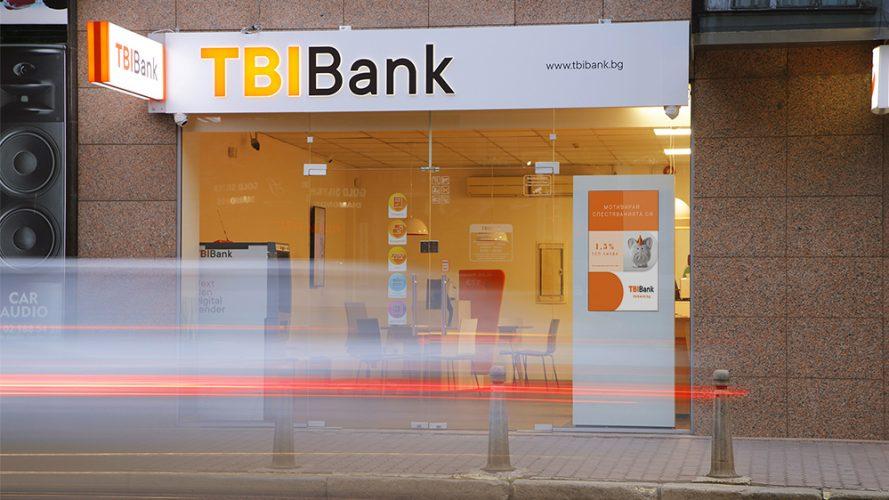 TBI Bank засилва присъствието си в Европа, навлиза на литовския пазар