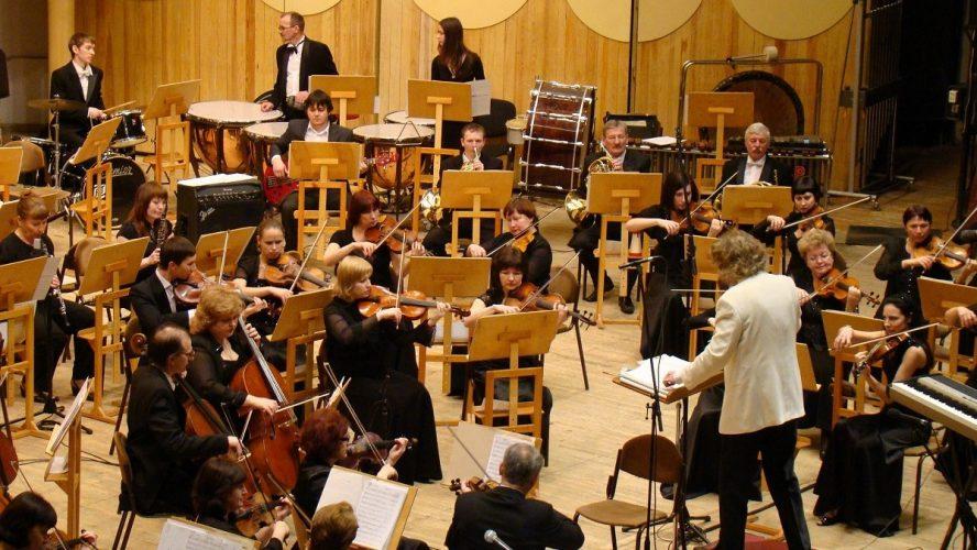 Бизнес уроци от големите диригенти