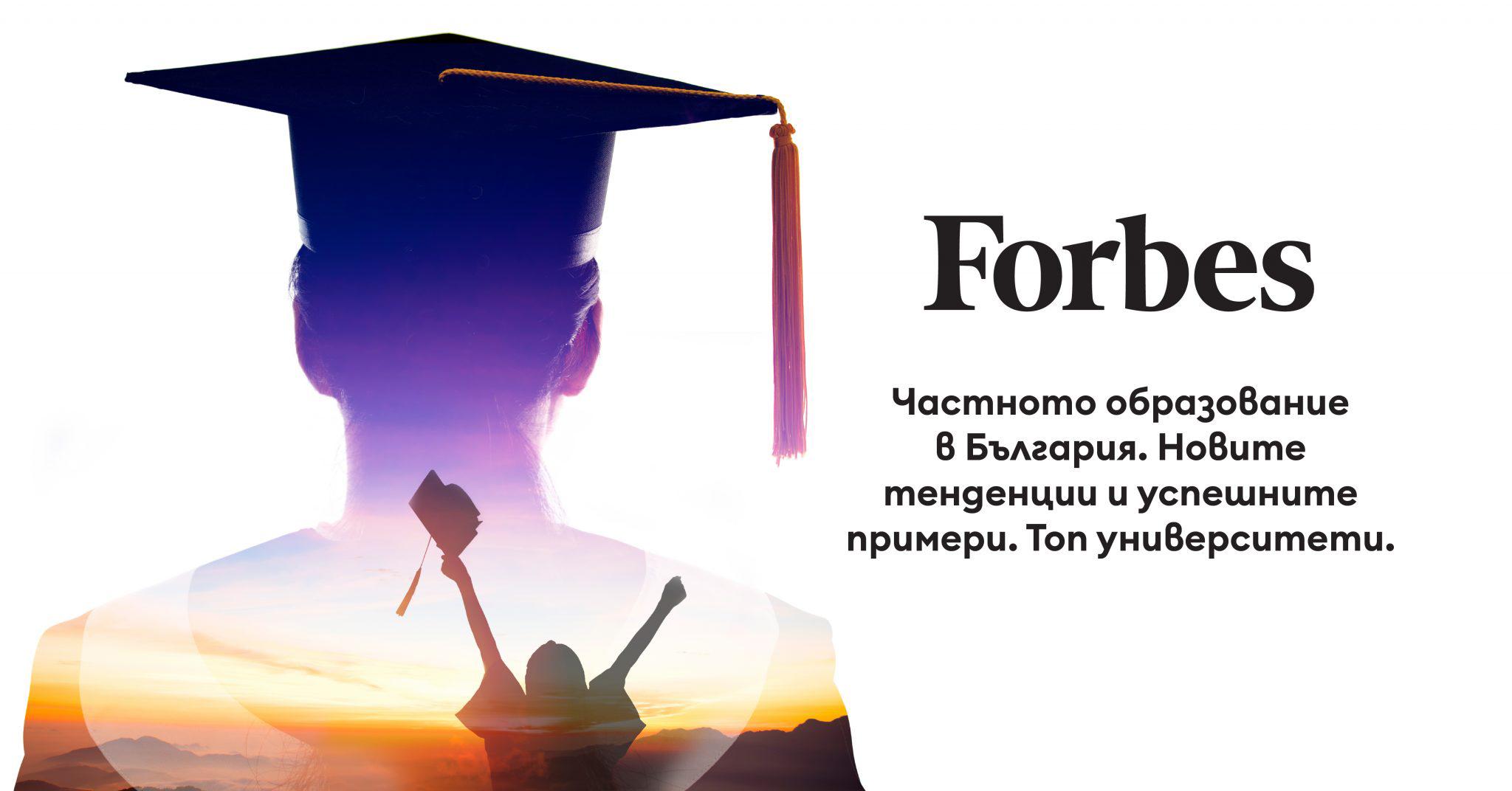 01_Website-Education-1200-x-628-@4x-2048x1072