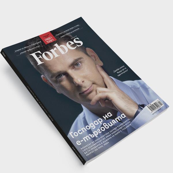 2021_04_Magazine_Mockup_600x600
