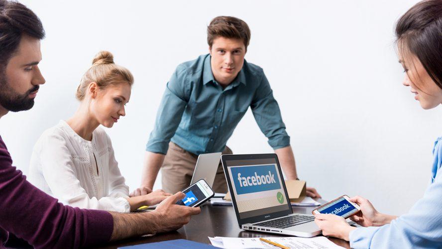 Facebook най-накрая ви дава това, което искате – в общи линии