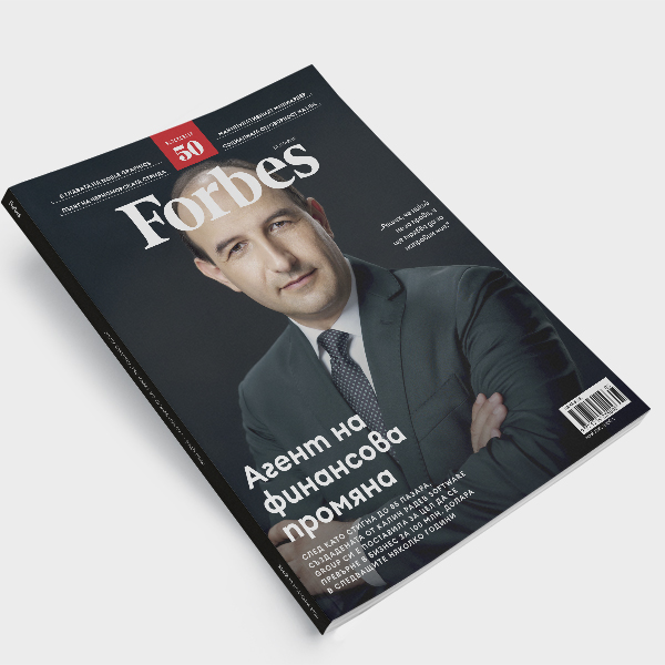 2021_05_Magazine_Mockup_600x600