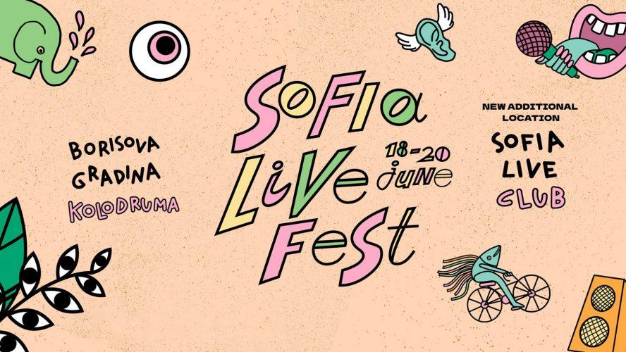 Sofia Live Festival: Всяко начало е трудно