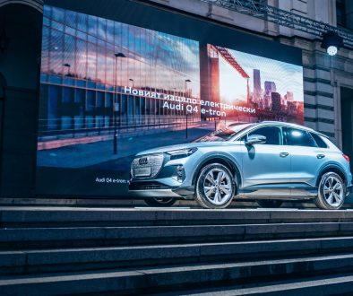 Audi Q4 e-tron – ново усещане за пътуване