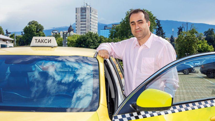 Персонализирано такси