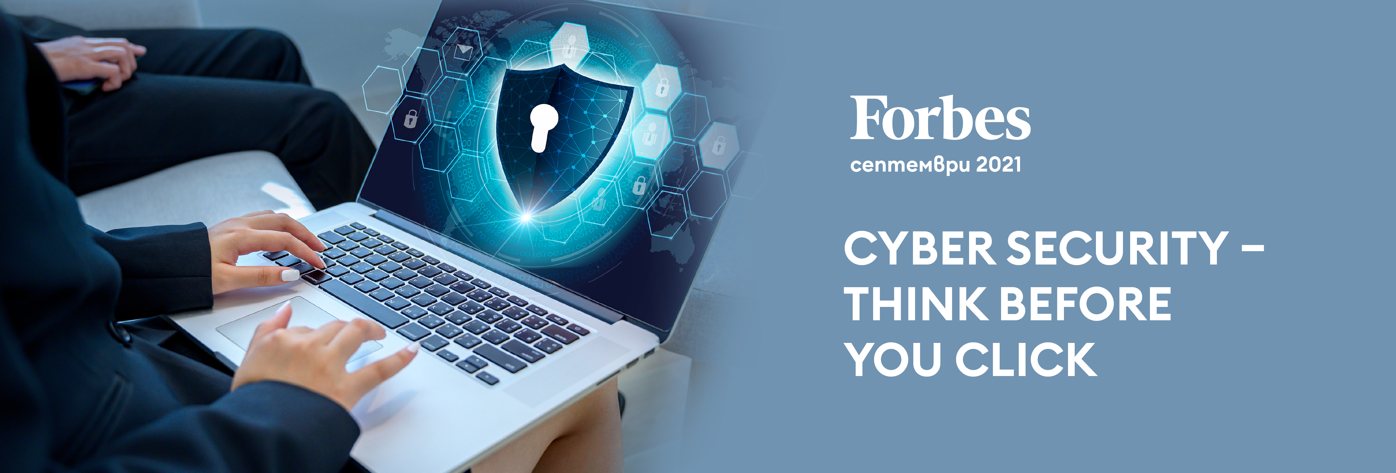 Forbes_Cyber Security