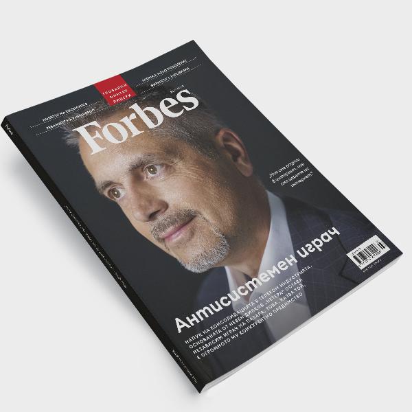 Magazine_Mockup_600x600