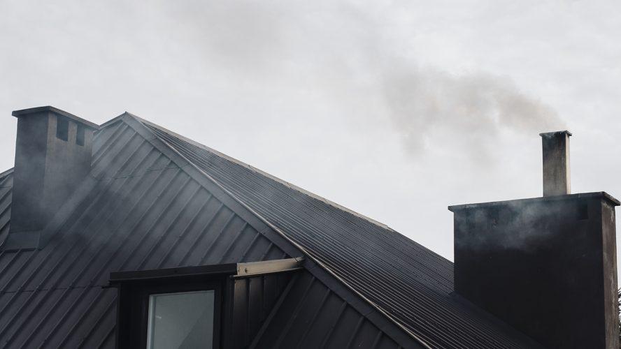 Чист въздух ли? Липсват ни базовите условия