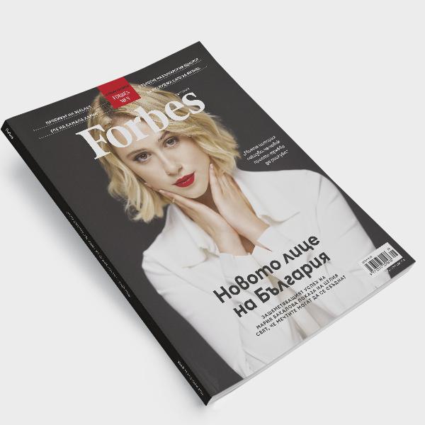 2021_08_Magazine_Mockup_600x600