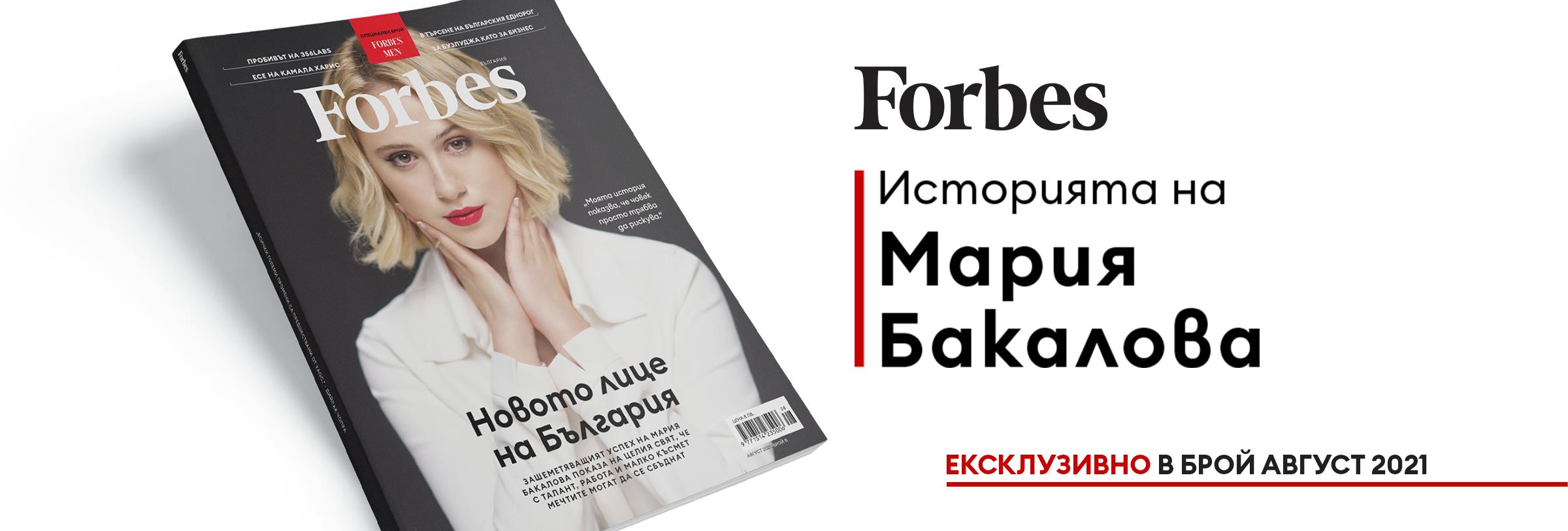 bakalova_header