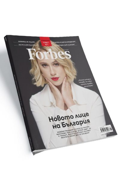 forbes_magazin_hardcopy