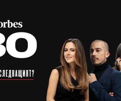 Помогнете ни да намерим най-талантливите млади лидери на България