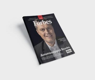 Magazine_Sept_2021