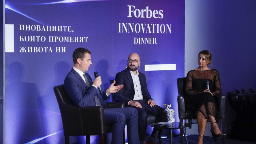 Forbes Innovation Dinner: Вечер за бизнес и иновации