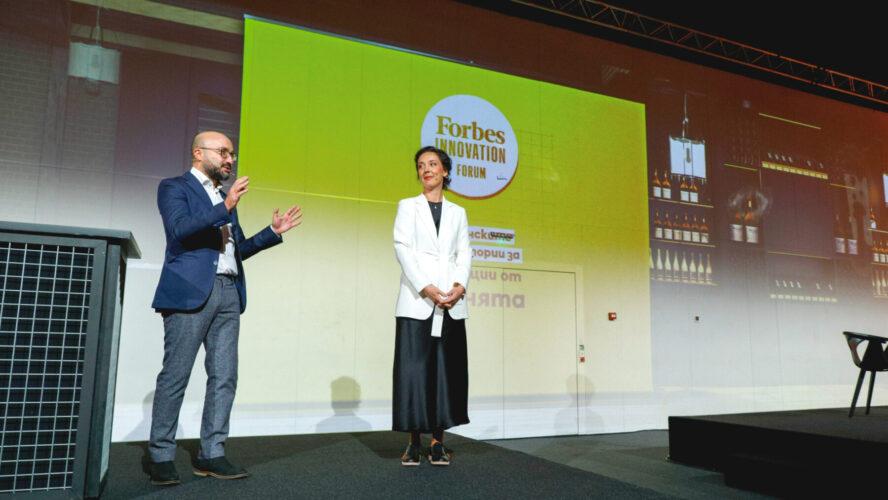 Иновациите от кухнята на Forbes Innovation Forum