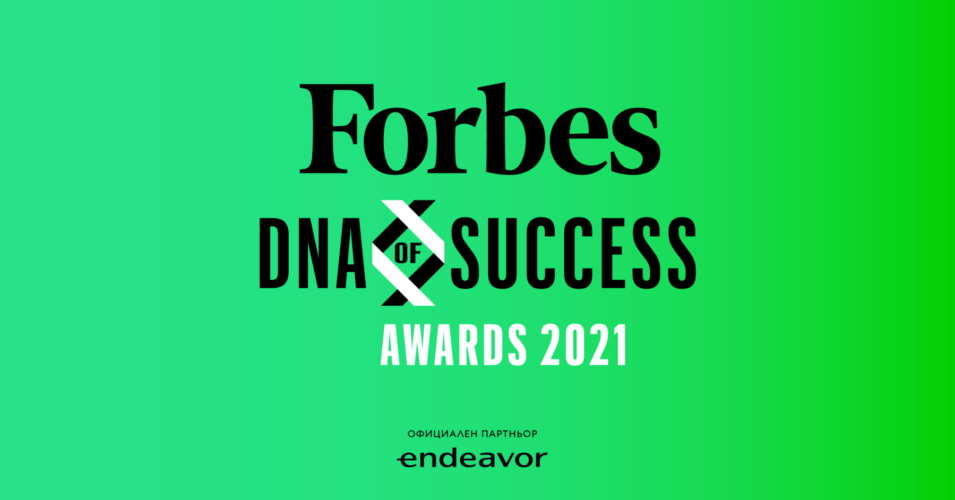 DNAofSuccessImage