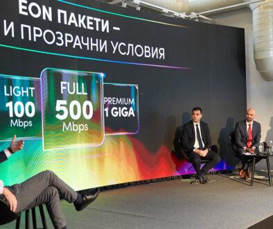 EON – най-бързо развиващата се услуга на Vivacom