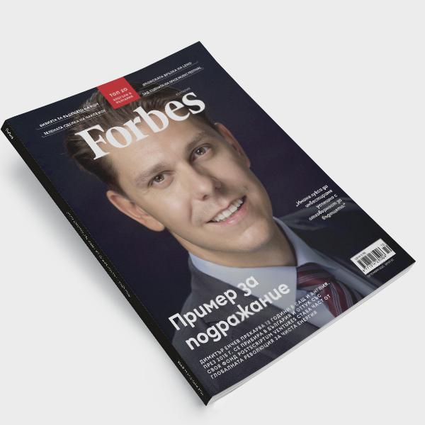 Forbes_Bulgaria_magazine_2021_10_Magazine_Mockup_600x600